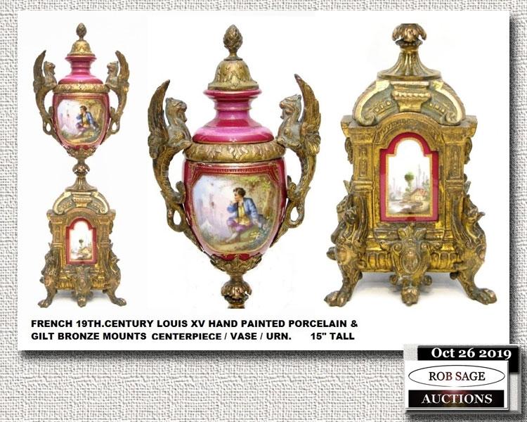Centrepiece Vase/Urn