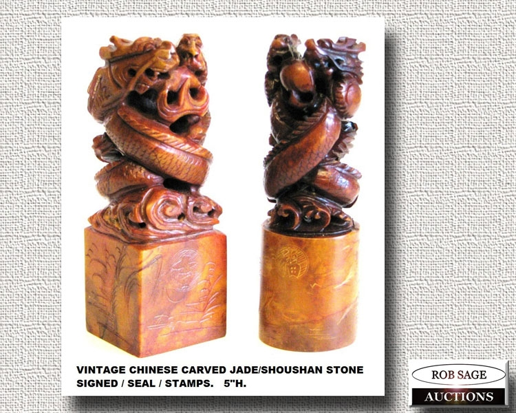 Chinese Carved Seals