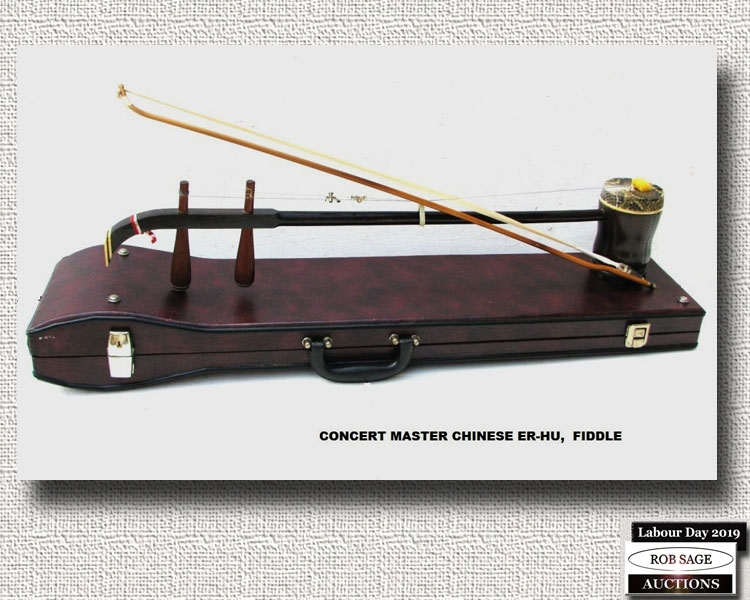 Chinese Erhu Fiddle